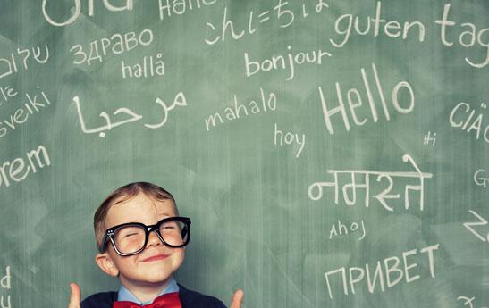 امروز روز زبان مادری است