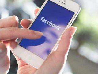 آيا  فيسبوك خطری عليه سلامت شماست؟