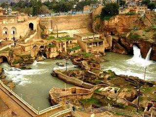 شوشتر شهری با قدمتی ده هزار ساله