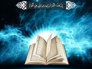 برنامه های شبكه قرآن