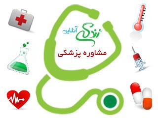درمان پرمویی بدن در دختران