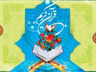 جایگاه زن از دیدگاه قرآن