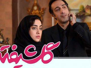 بهروز شعیبی: سریال «گلشیفته» در دفاع از حقوق زنان است، نه فمنیستی