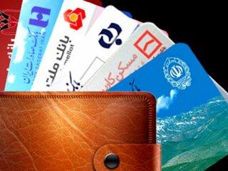 اگر کارت بانکی گم یا دزدیده شد چه کار کنیم؟