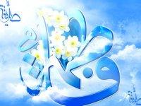 ولادت حضرت زهرا (س) مبارک