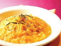 پودینگ برنج و پارمسان