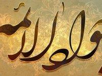 چهل حديث گهربار منتخب از امام جواد علیه السلام