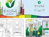 ترویج فرهنگ قرض الحسنه، با توزیع بیش از ۱۲۰ هزار دفتر نقاشی ميان کودکان