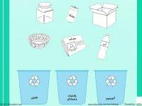 بازی بازیافت