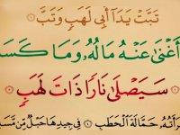زنان قرآنی: ام جمیل همسر ابولهب