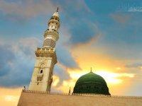 زن در قرآن: همسران پیامبر اسلام (ص) (بخش دوم)