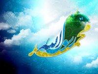 همسران پیامبر اسلام (ص) (بخش چهارم)