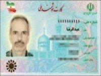 مردی که رندترین کد ملی را در ایران دارد
