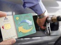 جزئیات تحویل کارت سوخت در درب منازل