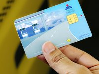 کارت سوخت به کارت بانکی متصل می شود؟