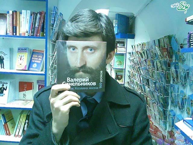 من و کتاب