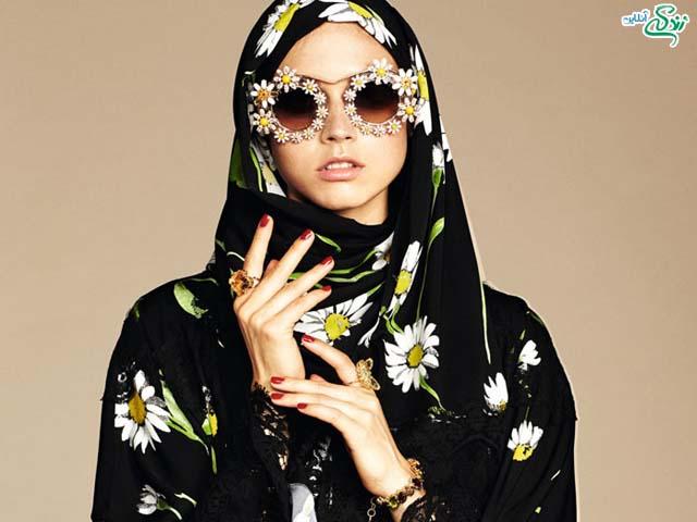 مجموعه حجاب