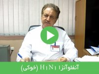 آنفلوانزا H1N1 (خوکی)