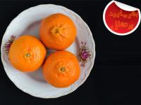 بفرمایید پرتقال