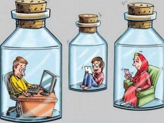 نقش خانواده در گذر ایمن از فضای مجازی