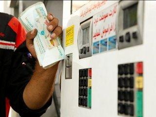 یارانه بنزین باید دو برابر شود؟