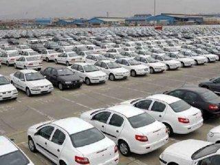 درصد تغییرات قیمت انواع خودروها اعلام شد