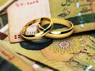 خبر مهم بانک مرکزی درباره وام ازدواج