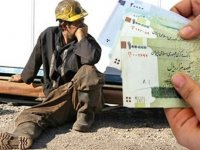 حداقل و حداکثر عیدی امسال کارگران تعیین شد