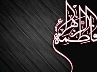 چرا حضرت زهرا (س) شبانه دفن شدند؟