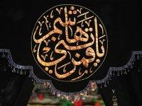 چرا به حضرت عباس (ع) باب الحوائج میگویند؟