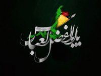 اس ام اس تسلیت روز تاسوعای حسینی