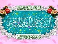 مهمترین اعمال شب ولادت حضرت «فاطمه زهرا (س)»
