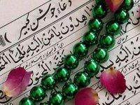 فواید و فضایل دعای «جوشن کبیر»