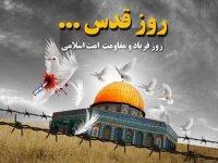 حال و هوایی ضد صهیونیستی تهران در روز جهانی قدس