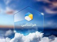 از آخر هفته تهران سرد می شود