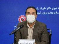 ممنوعیت تردد بین استانی در کشور از ۲۱ اردیبهشت
