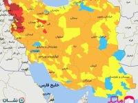 در نقشه کرونایی ایران کدام شهرها همچنان وضعیت قرمز دارند؟