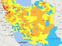 نقشه کرونایی ایران در ۲۴ مهر ۱۴۰۰