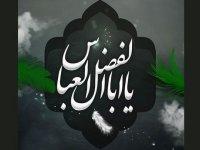 علت نامگذاری شب نهم محرم به نام حضرت ابوالفضل (ع) چیست؟