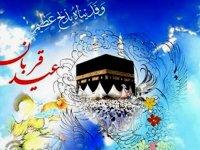 مهمترین پیام عید قربان تسلیم شدن در برابر پروردگار است