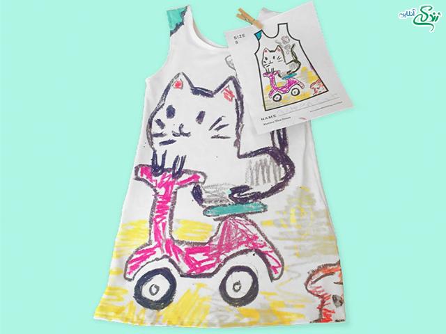 تبدیل نقاشی کودکان به لباس