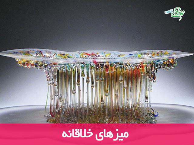 میزهای خلاقانه
